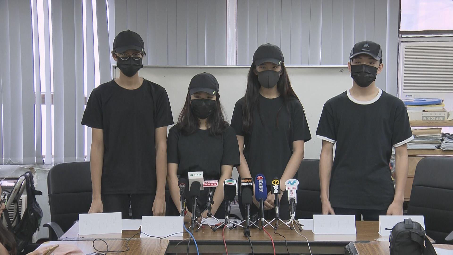 中學生罷課聯盟呼籲下周二罷課或集會