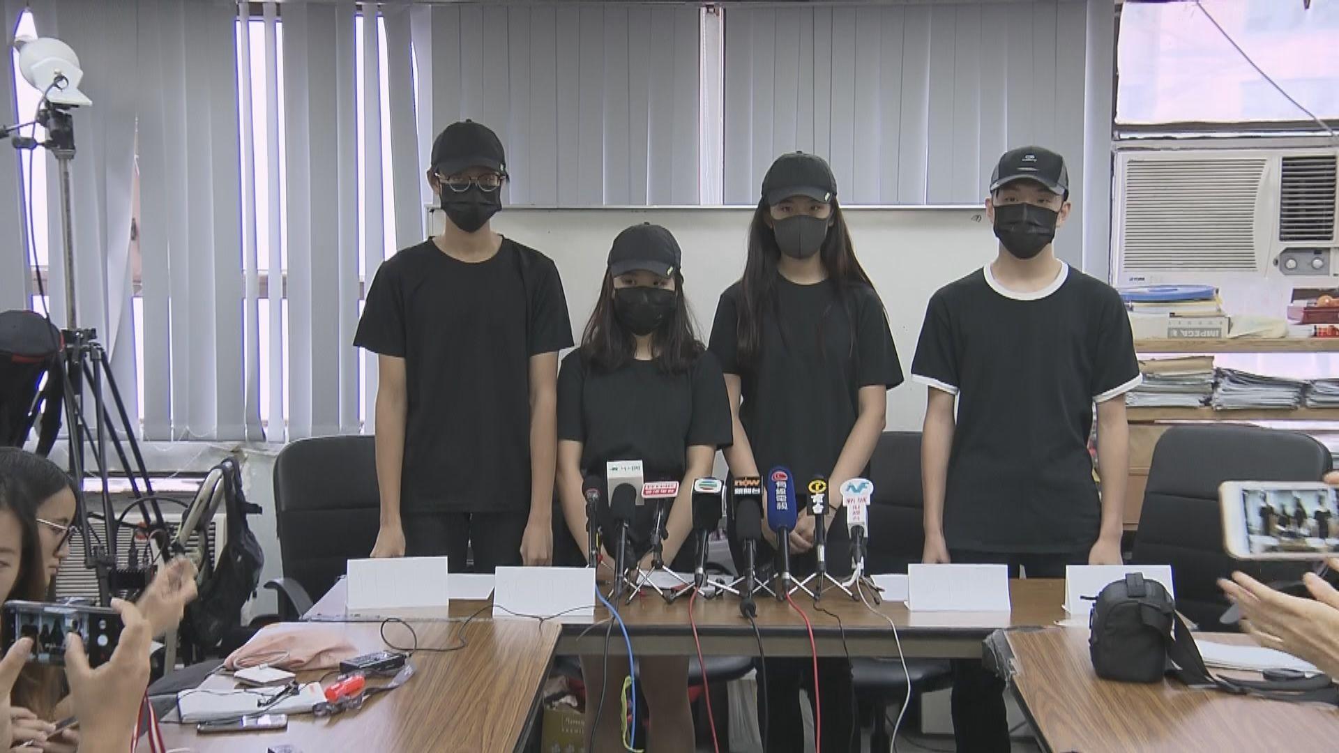 學生組織指政府限期前未回應五大訴求不排除行動升級