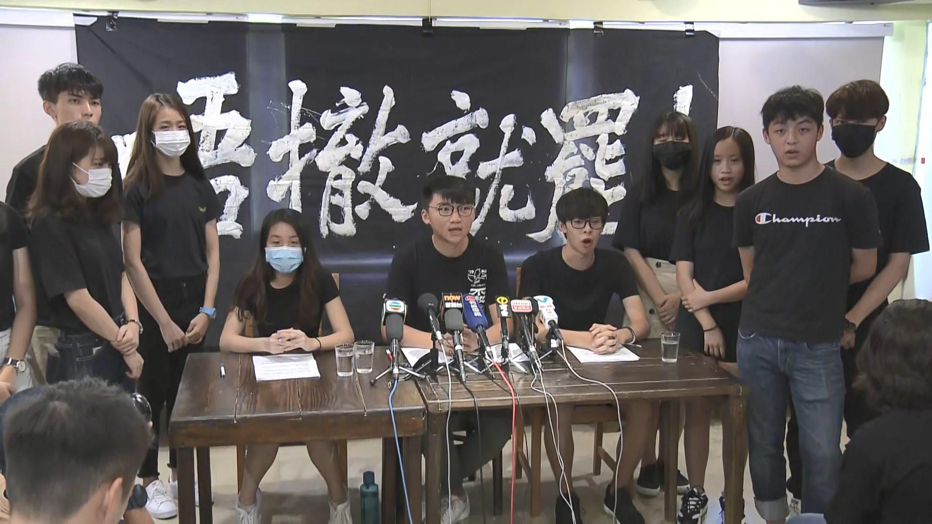 中學生平台籌備罷課 考慮港九新界三區集會