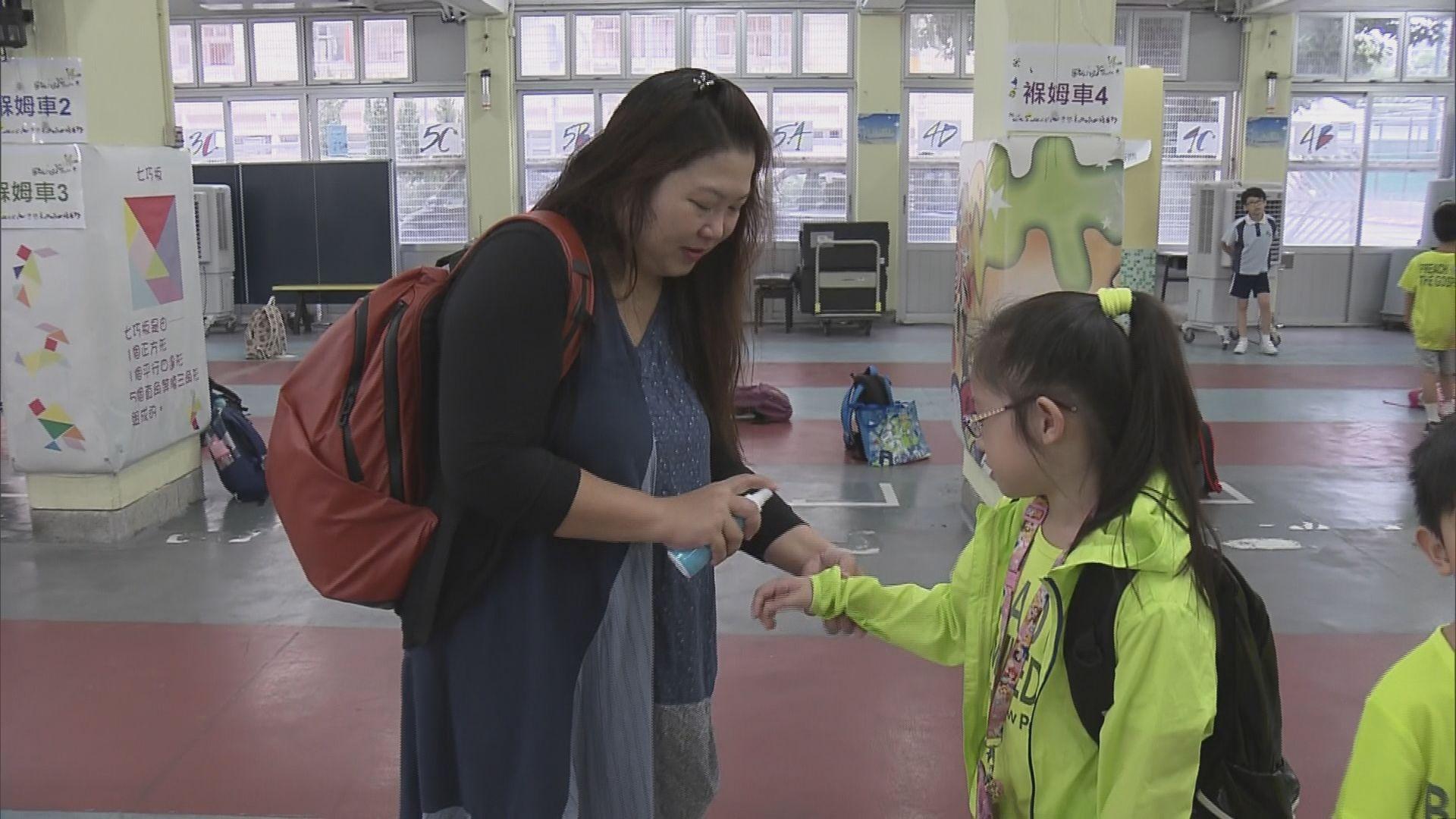 黃大仙區學校開學加強防蚊