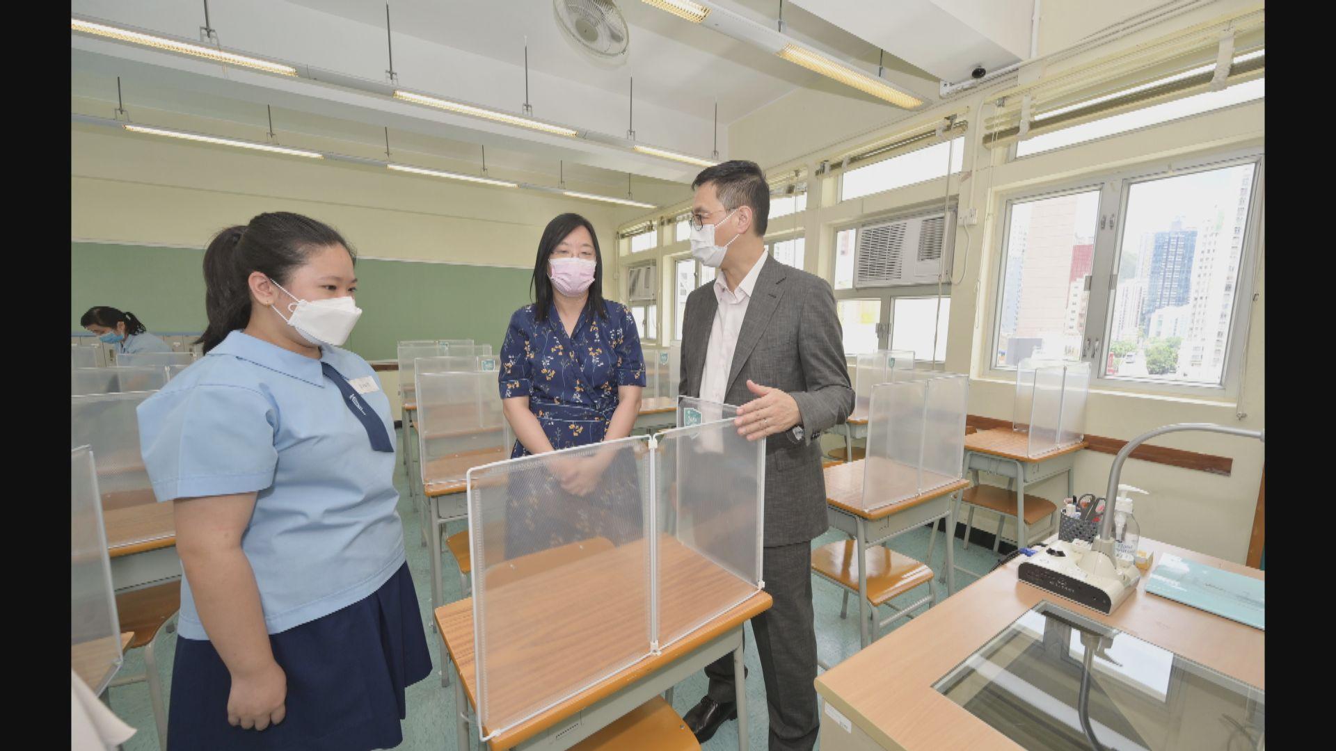 全港學校周一全面恢復面授 楊潤雄視察學校防疫工作