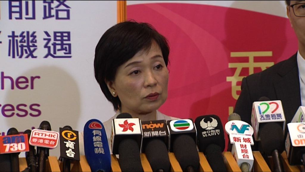 蔡若蓮:教育局曾到興德學校點人頭