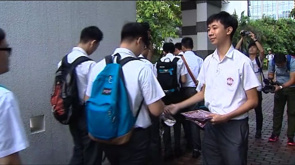 學生本土關注組校外派港獨傳單