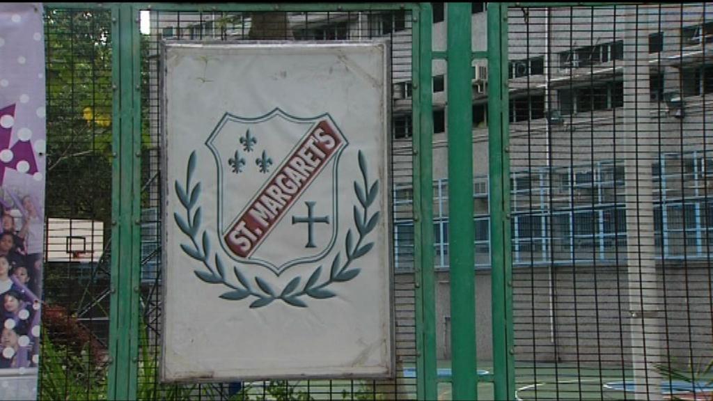 沙田一學校疑遭黑客入侵 據了解涉勒索軟件