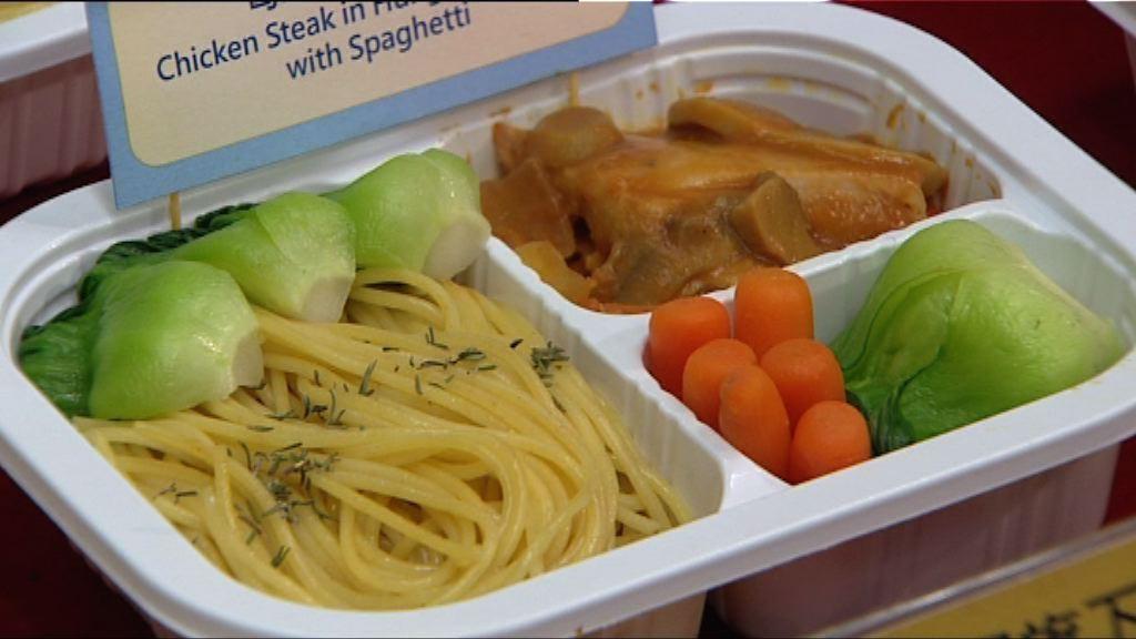 13間供應商新學年起提供減鈉午餐
