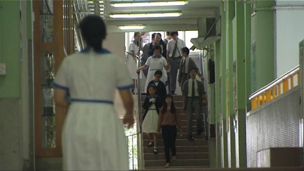 沙田蘇浙公學8人染肺癆 防護中心:毋須停課