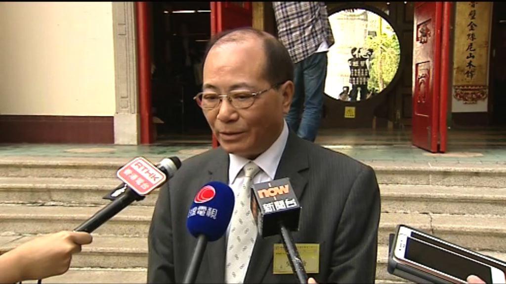 吳克儉:未處理凱莉山國際學校註冊申請