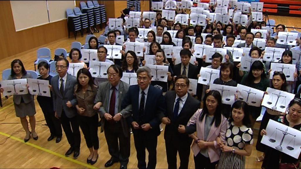 小學組織促請政府調整薪酬架構