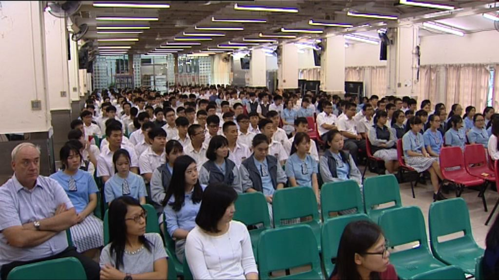 學界:新資源助融合教育專業化