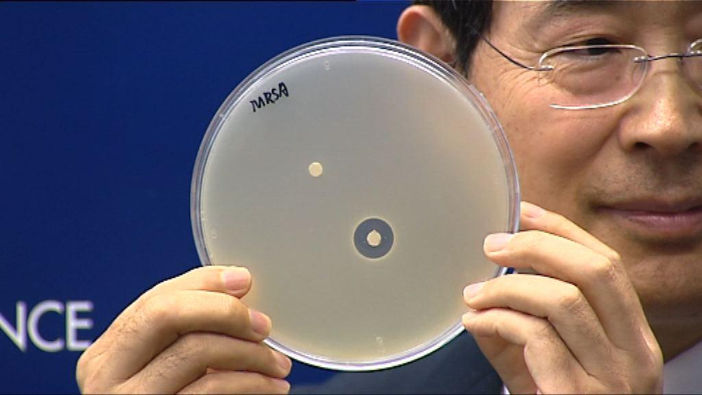 科大發現肽類抗生素耐藥性機制