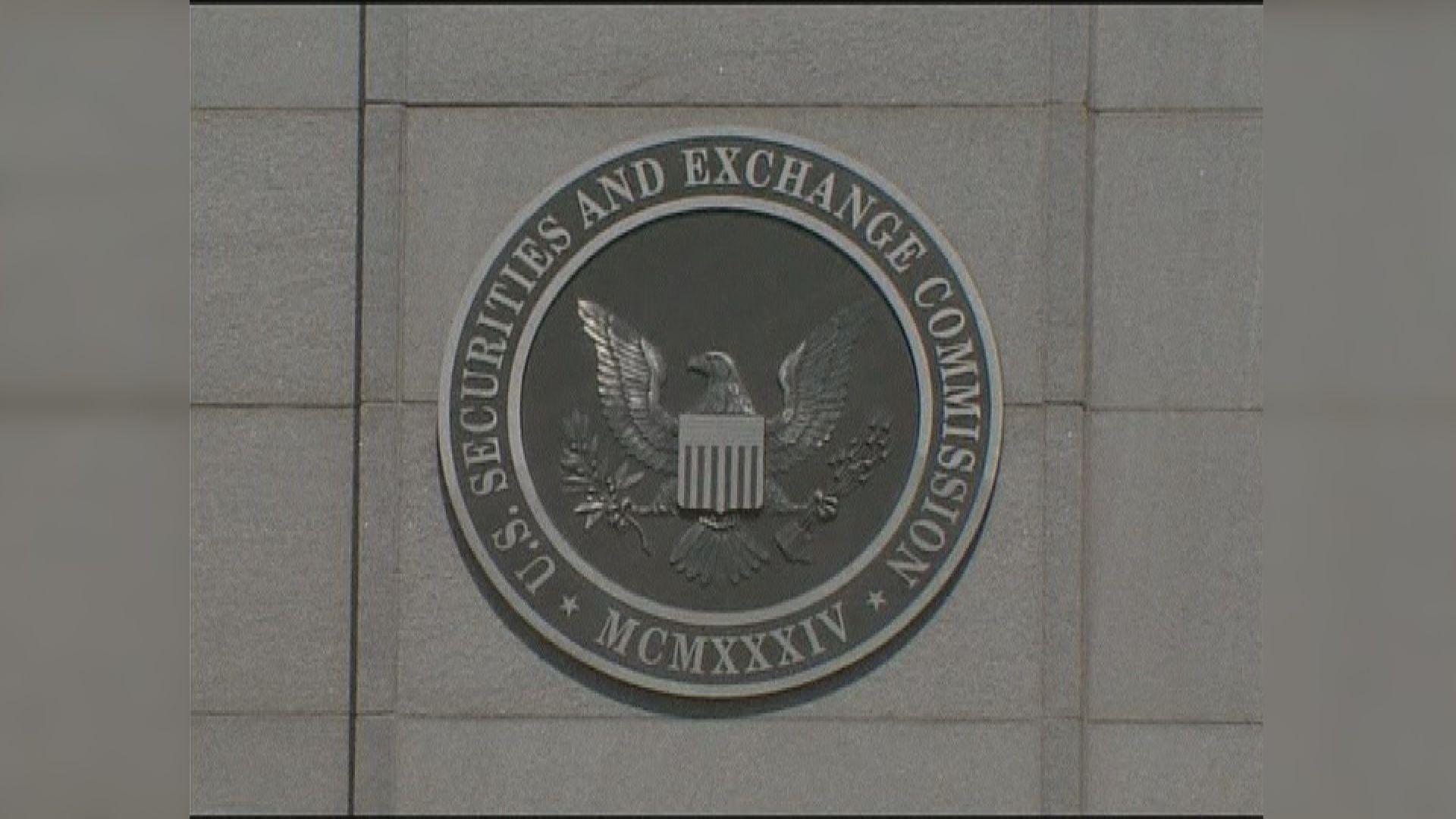 傳SEC對Archegos爆倉事件進行民事調查