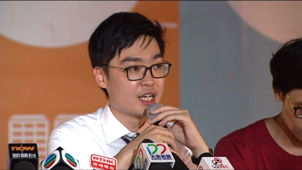 陳浩天:正與律師商討下一步行動