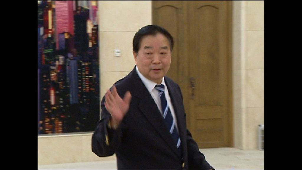 消息:喬曉陽獲政府邀請赴港談基本法