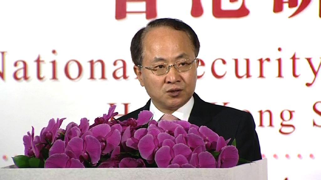 王志民:港獨分子入校園毒害下一代
