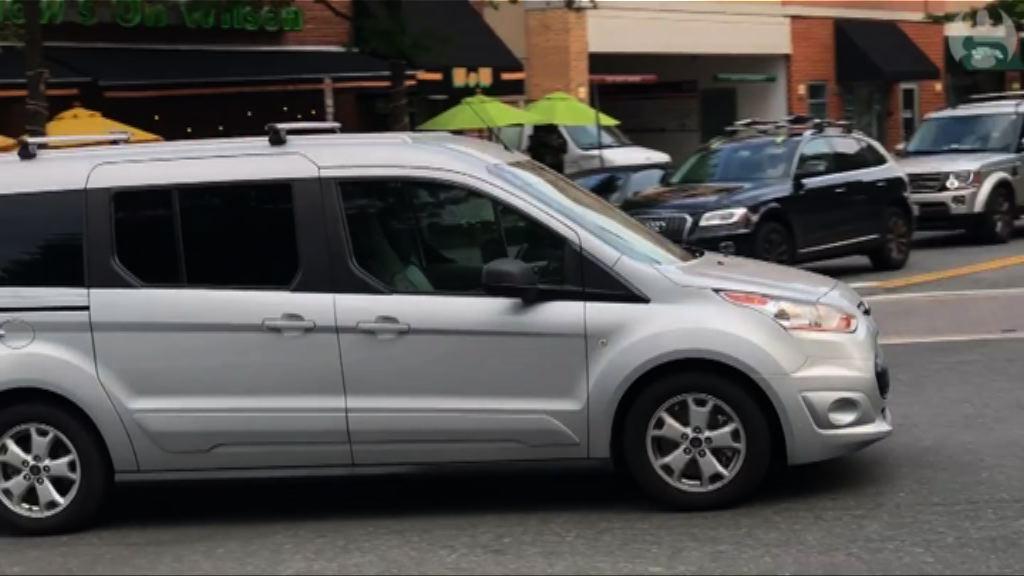 弗吉尼亞一大學測試無人車 司機「隱形」