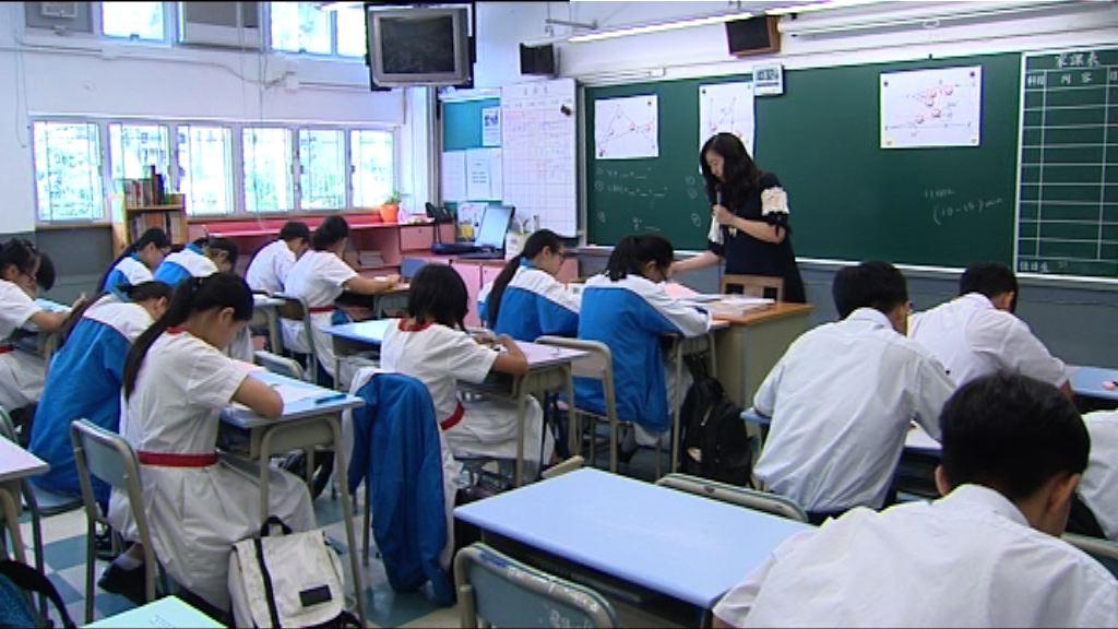 學習津貼設上限 部分SEN學生缺資源