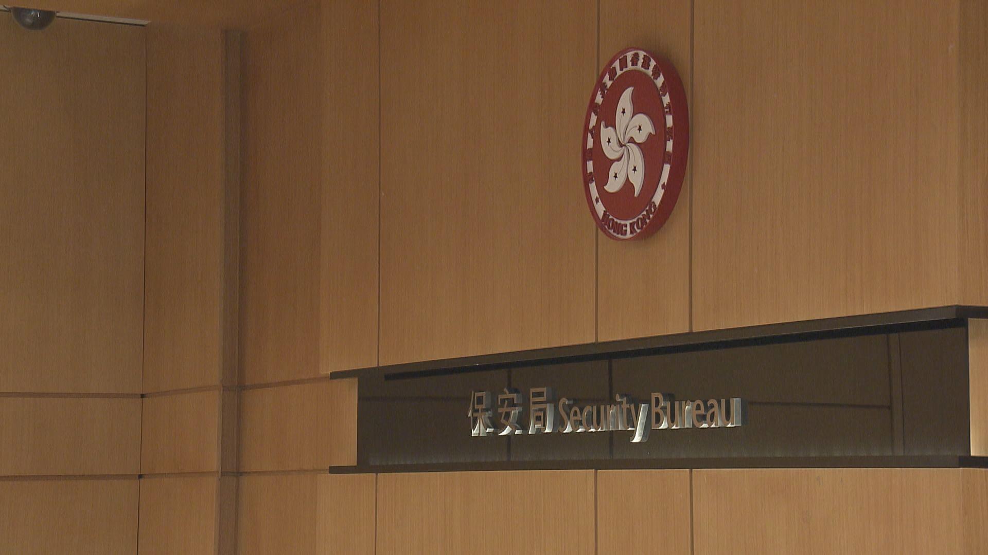 九成意見支持訂立窺淫罪 政府擬本年度提條例草案