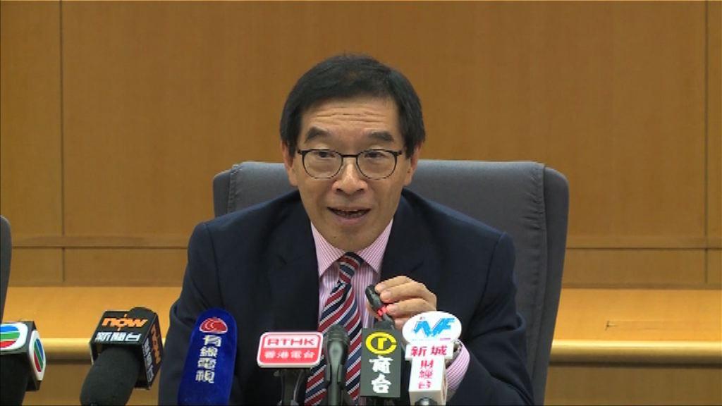 唐家成:證監會明年將繼續加強執法