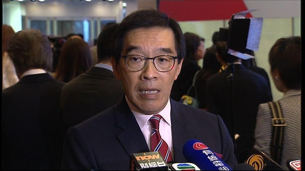 【TVB擬司法覆核】證監:案件已轉交通訊事務管理局