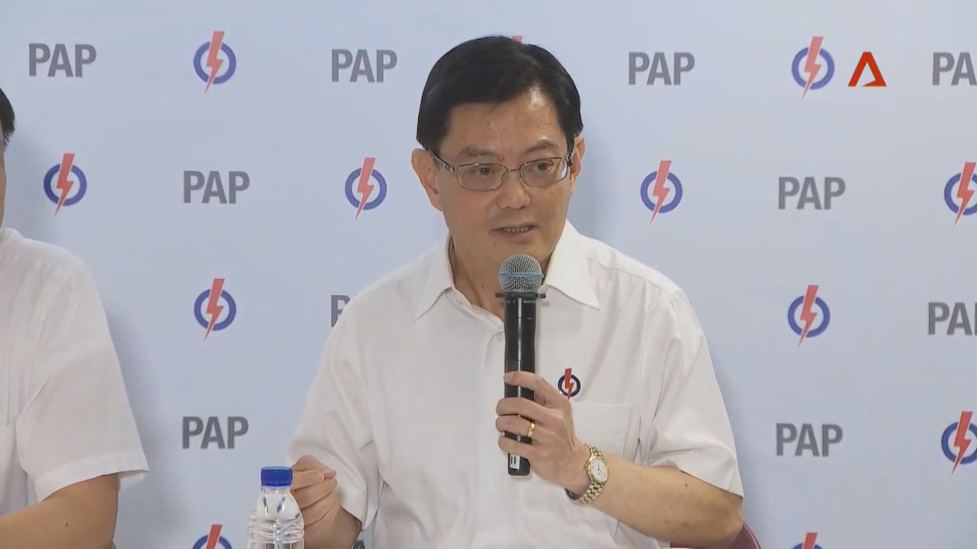 王瑞杰獲提升為新加坡副總理