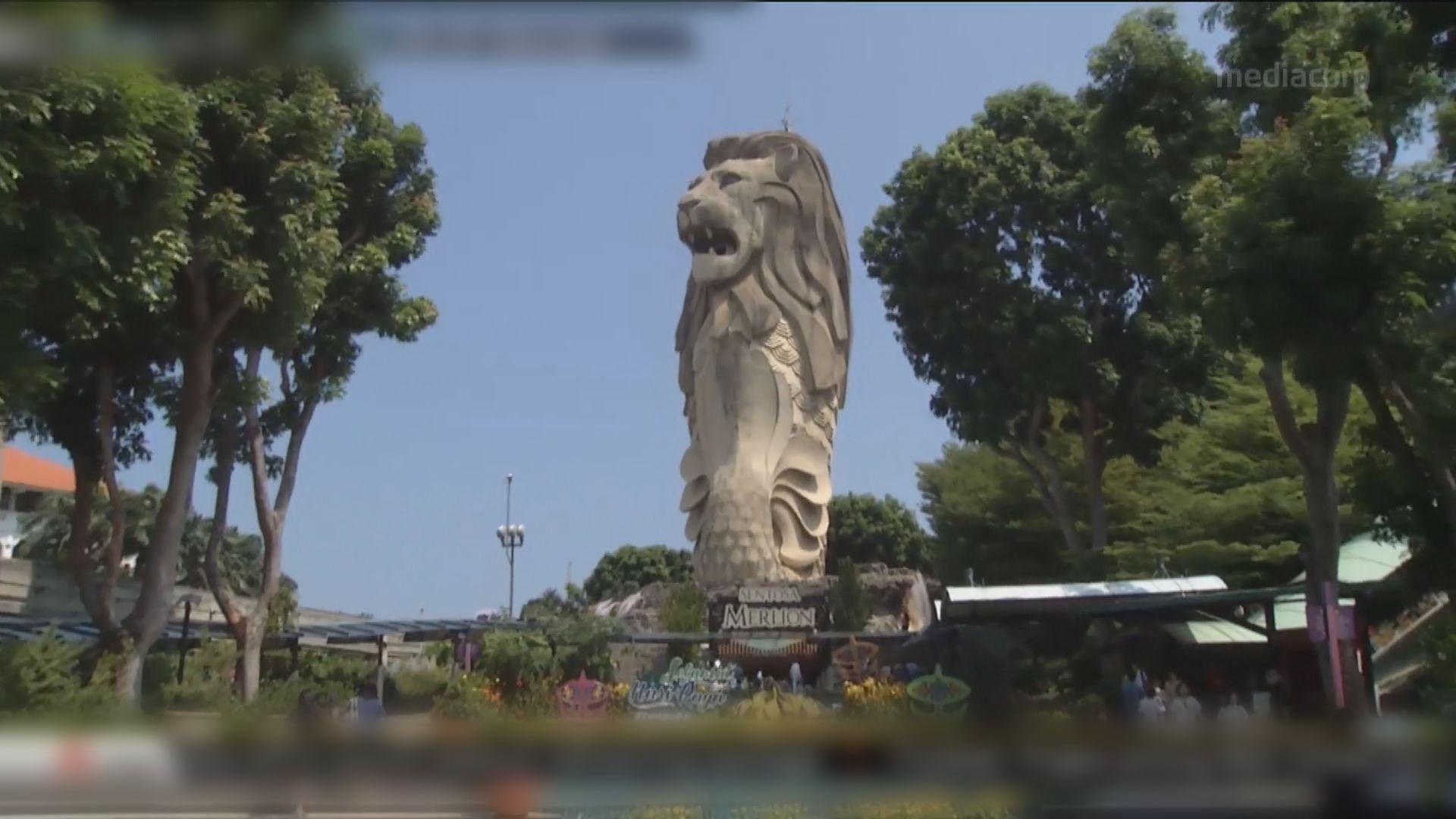 新加坡將拆除聖淘沙魚尾獅塔