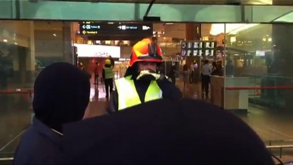 新加坡樟宜機場二號客運大樓火警