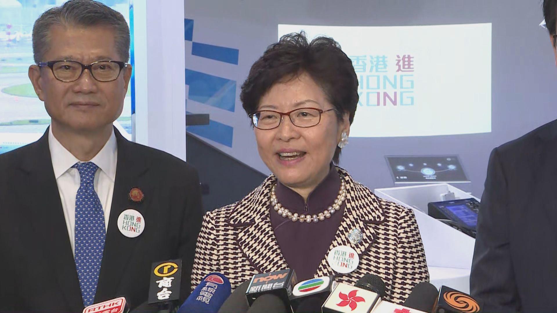 林鄭:撤換張建宗是揣測性報道