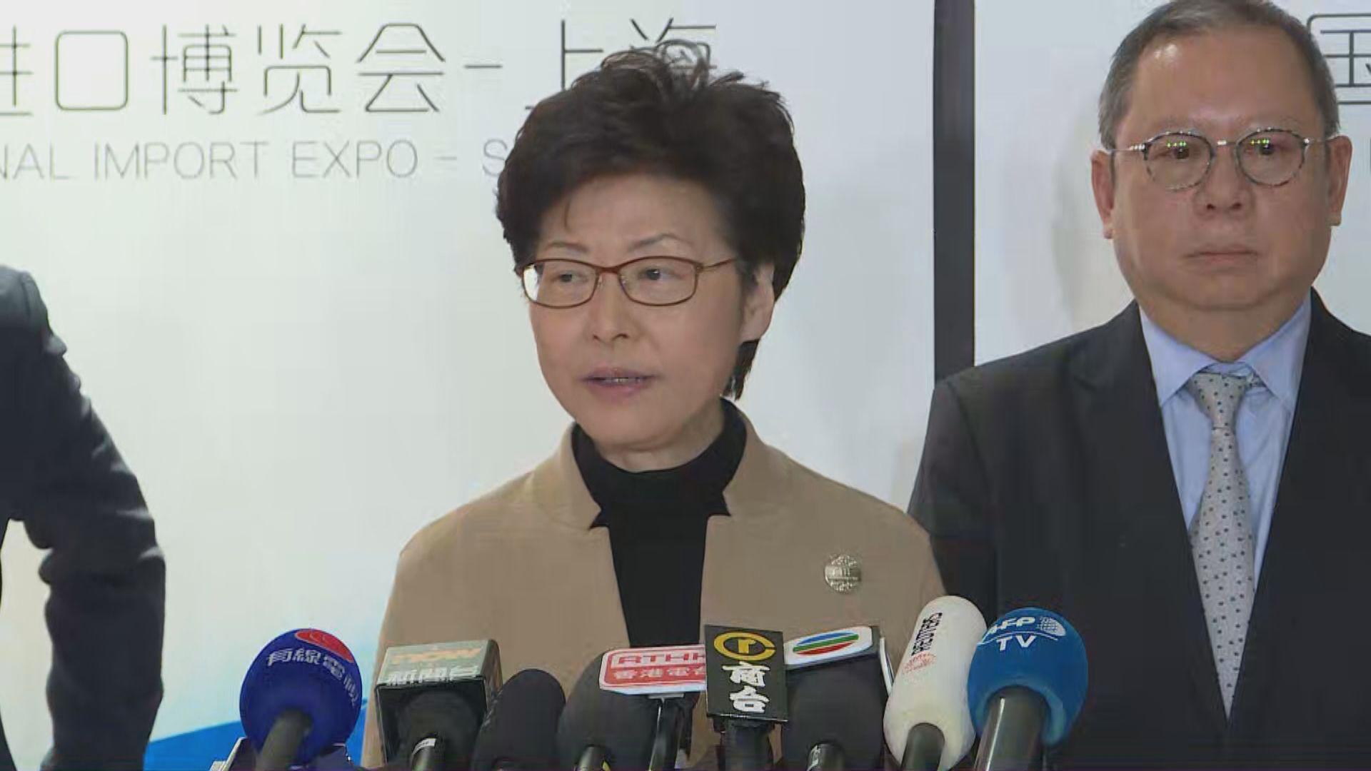 林鄭呼籲市民遠離示威場合免令警方誤會