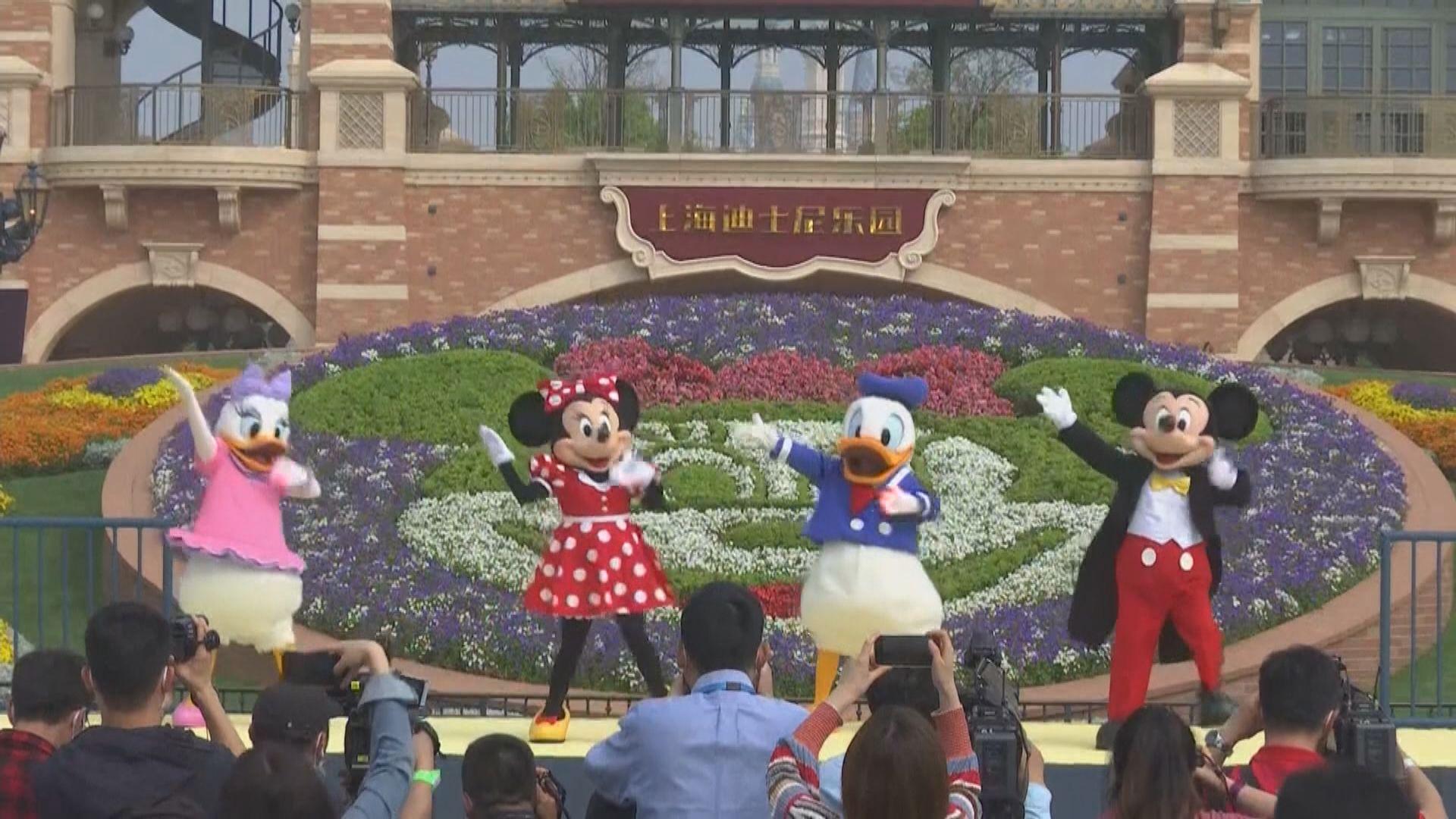 上海迪士尼樂園重開