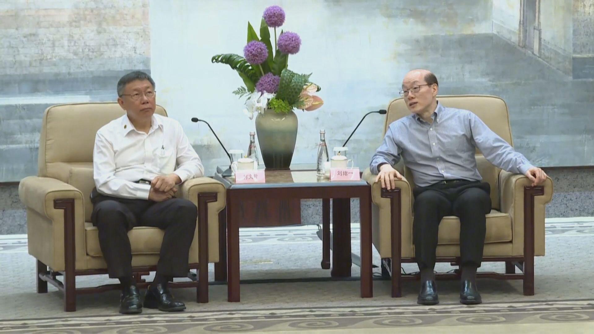 國台辦主任劉結一形容兩岸是一家人
