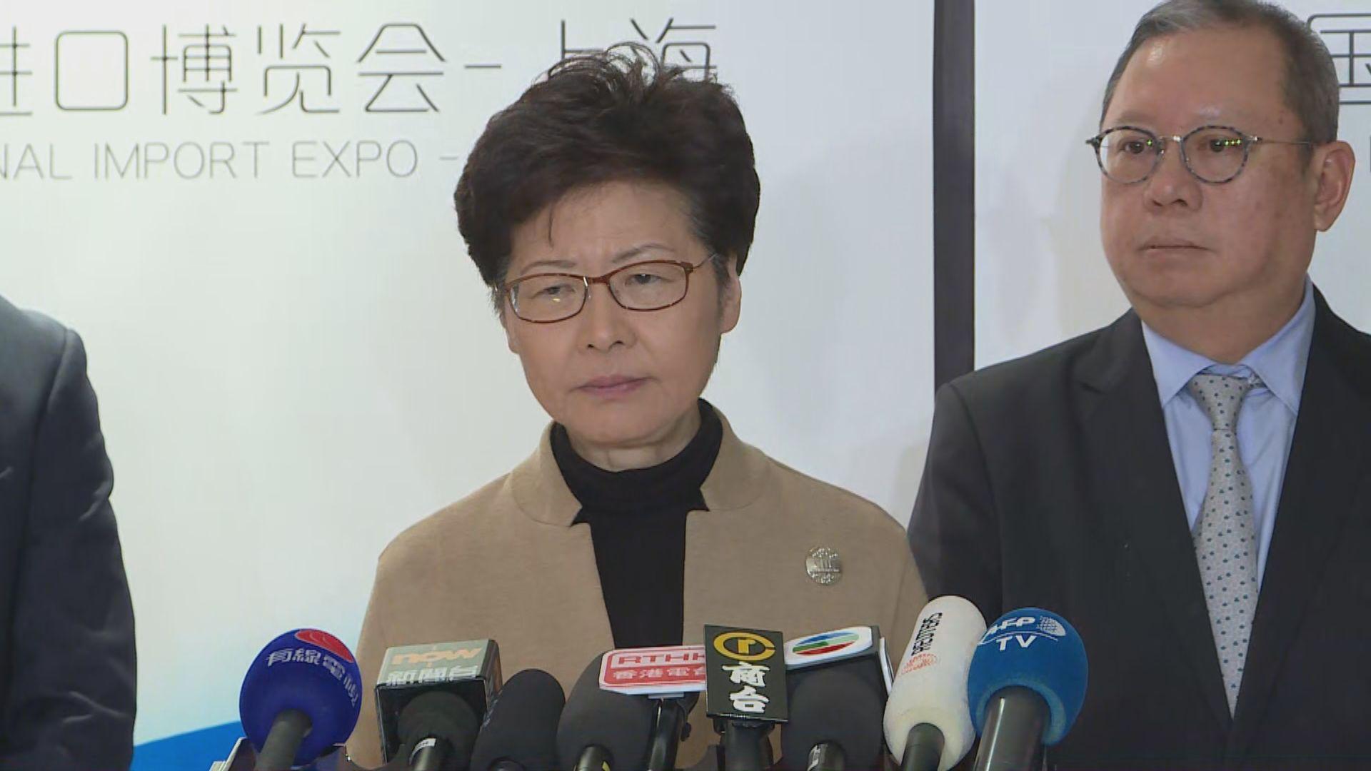 林鄭對受傷科大同學表示慰問