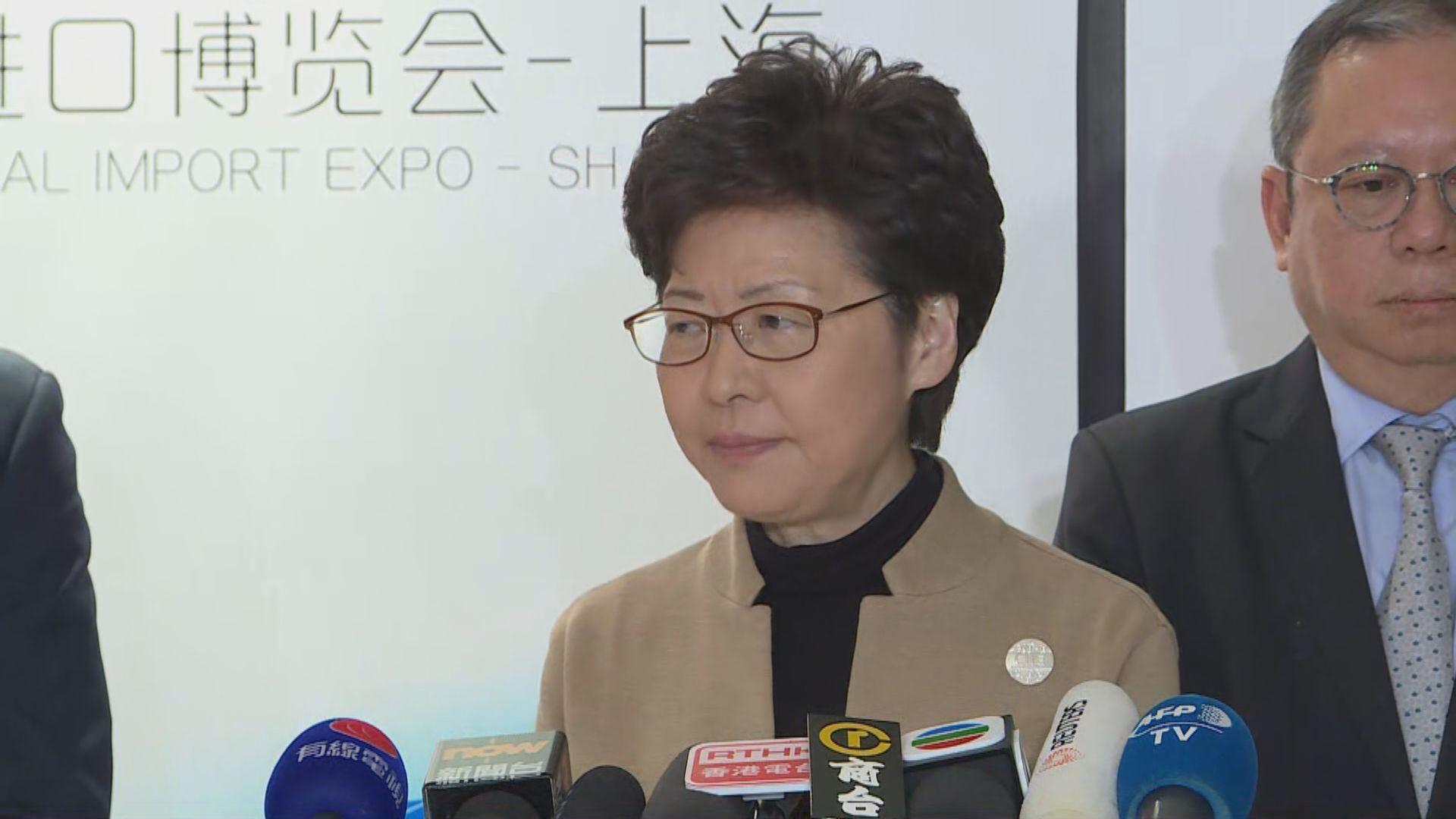 林鄭:不評論警方對於受傷科大生的責任