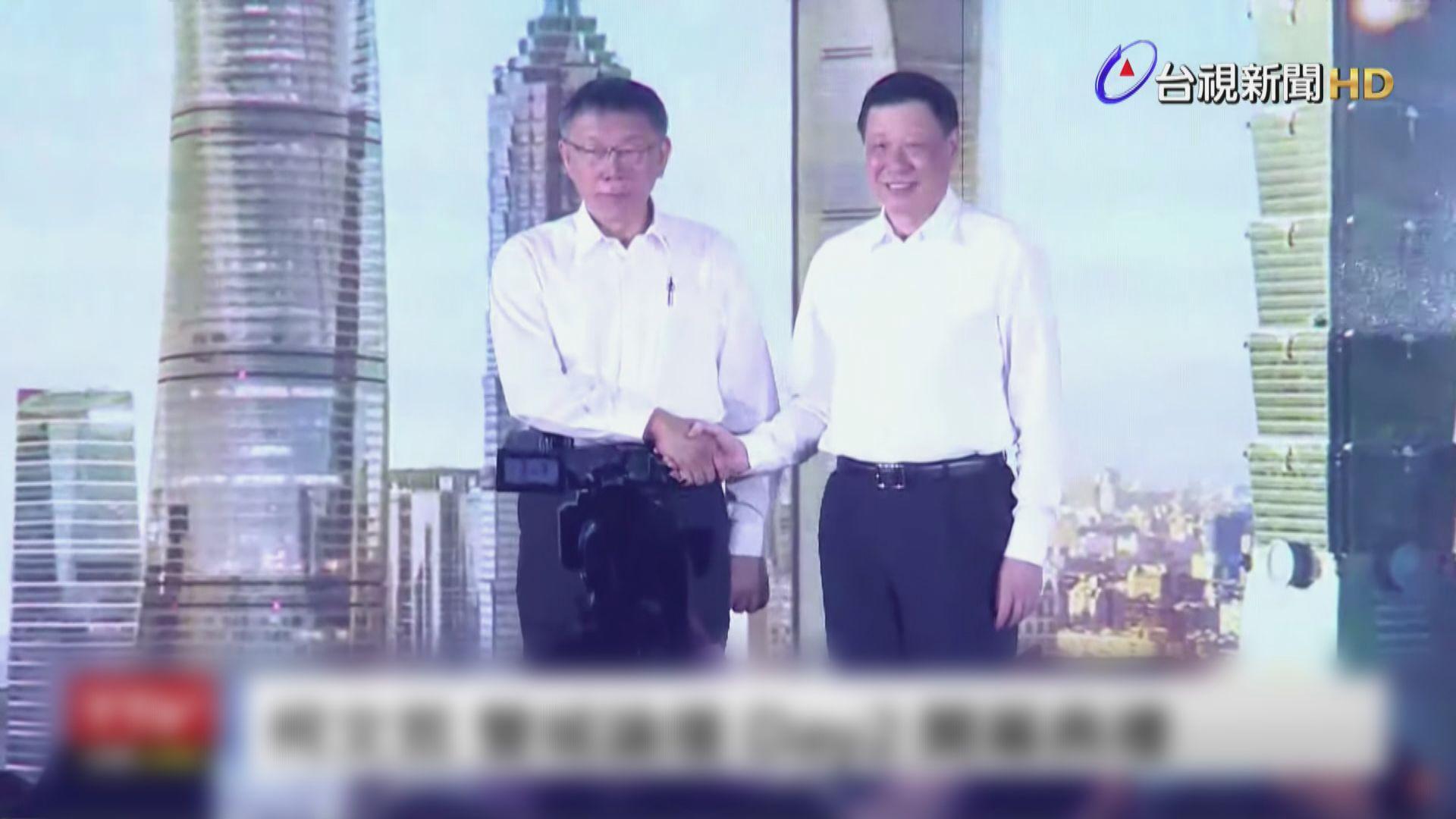 柯文哲上海行被指為參選總統造勢