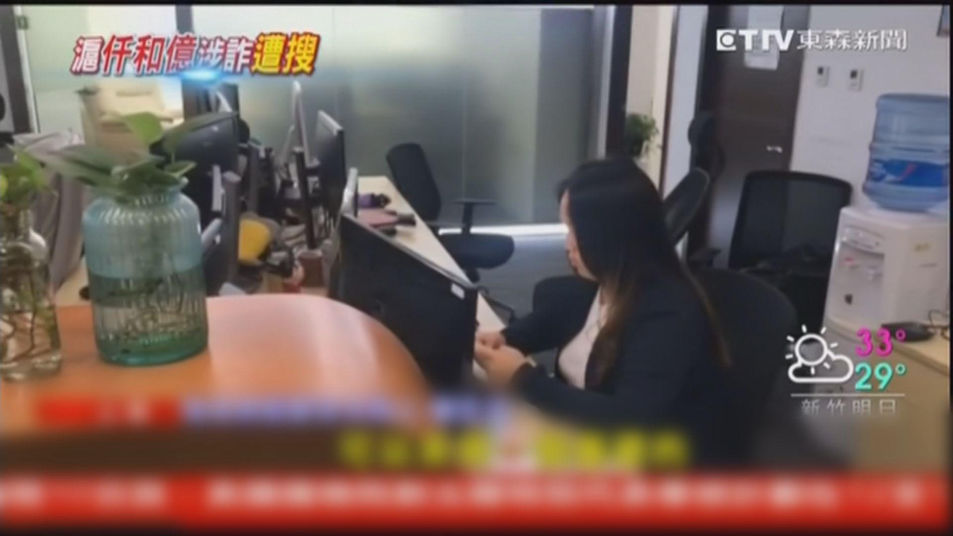 三名台灣分析師在上海被刑事拘留