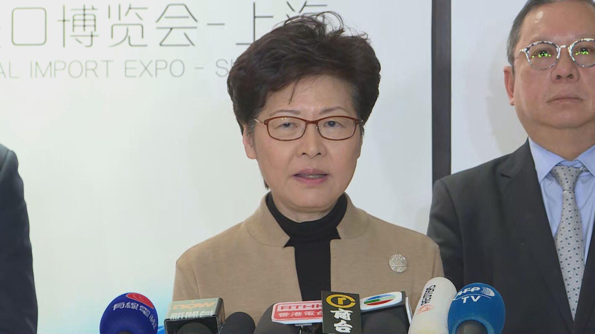 林鄭:深深感受到中央支持特區政府遏止暴力