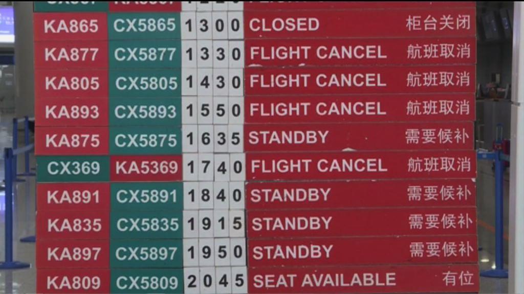 【上海試飛】國產C919首飛 往來港滬航班「讓路」