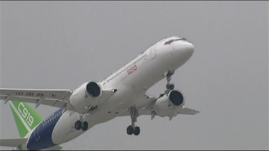 【首飛成功】國產C919客機順利完成試飛