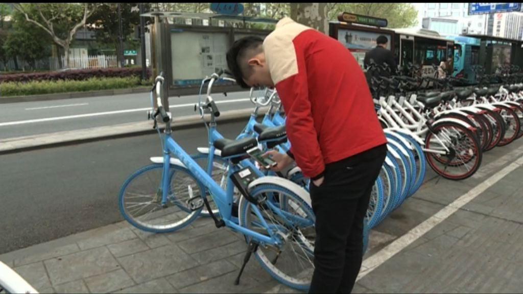 內地共享單車行業吸引大量投資