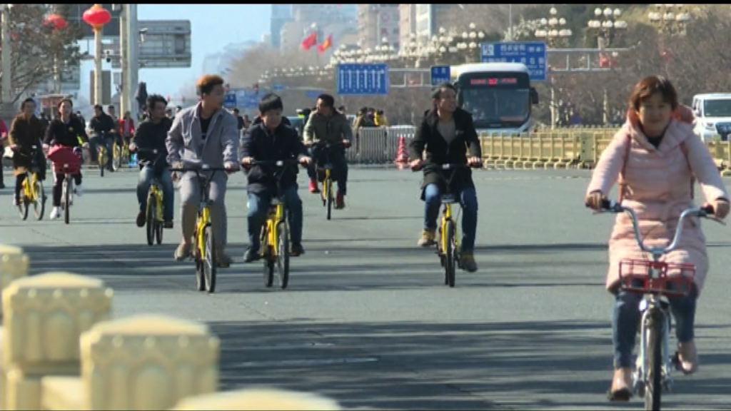 踩住「共享單車」食另一餐大茶飯?