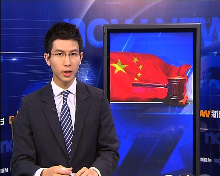 上海海事法院扣押日本商船三井公司輪船