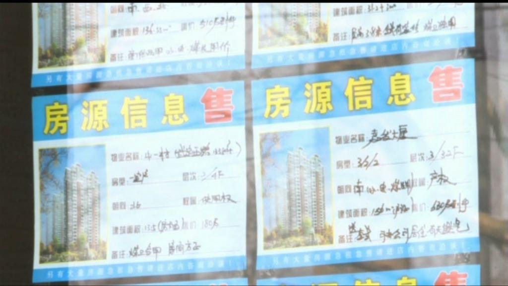 分析:上海樓價半年內或下跌
