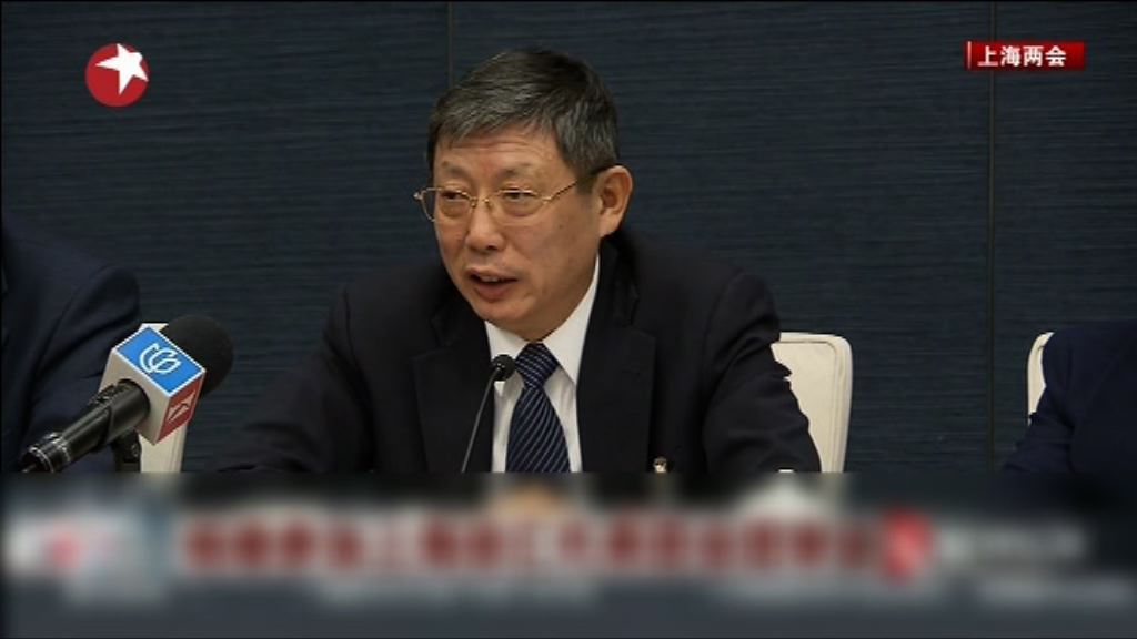 上海市長楊雄辭職獲接納