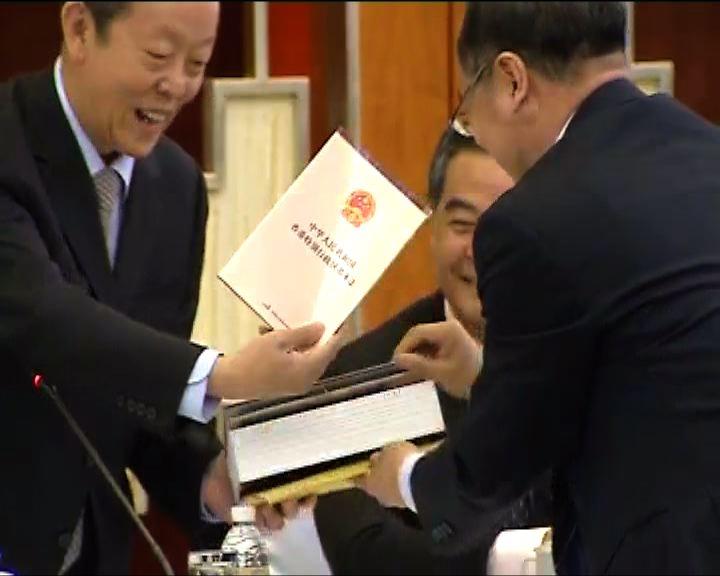 王光亞回贈基本法予泛民議員