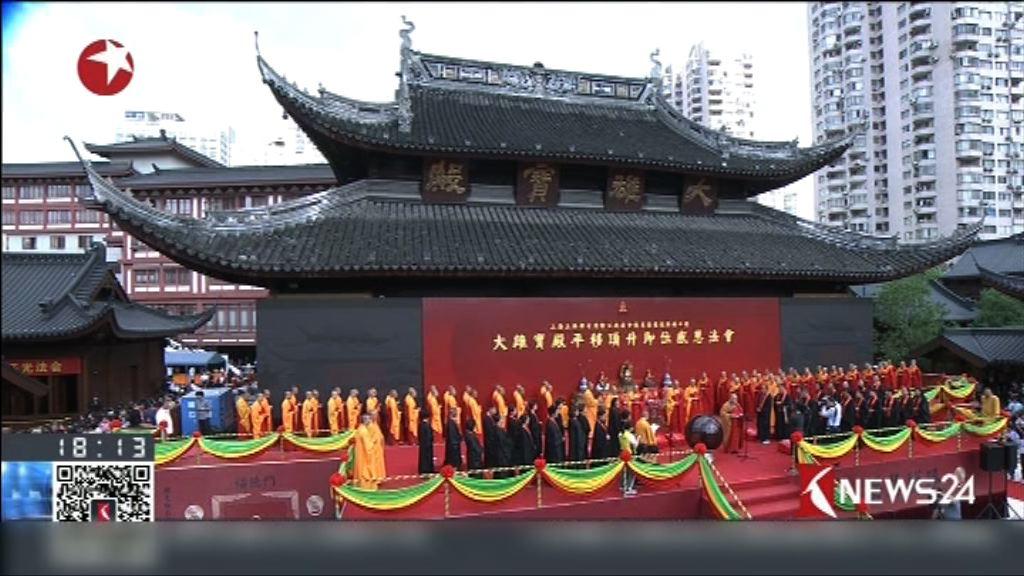 上海玉佛寺平移頂升工程竣工