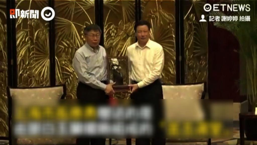 柯文哲率團赴上海出席雙城論壇