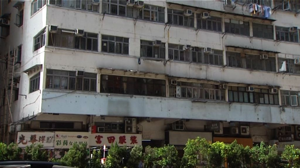 社聯推土瓜灣道舊樓作社會房屋