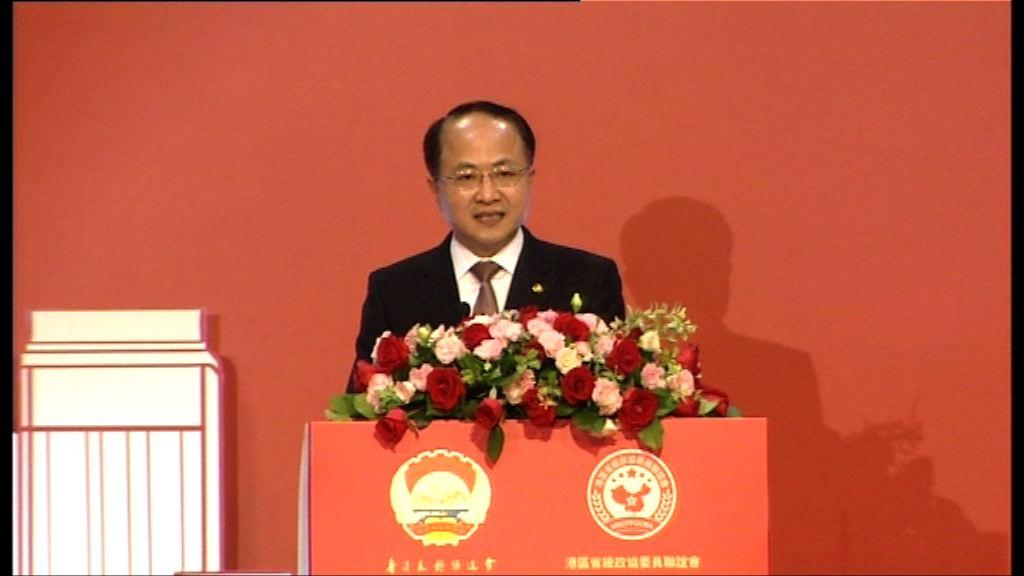 王志民:反對內地制度等同反一國兩制
