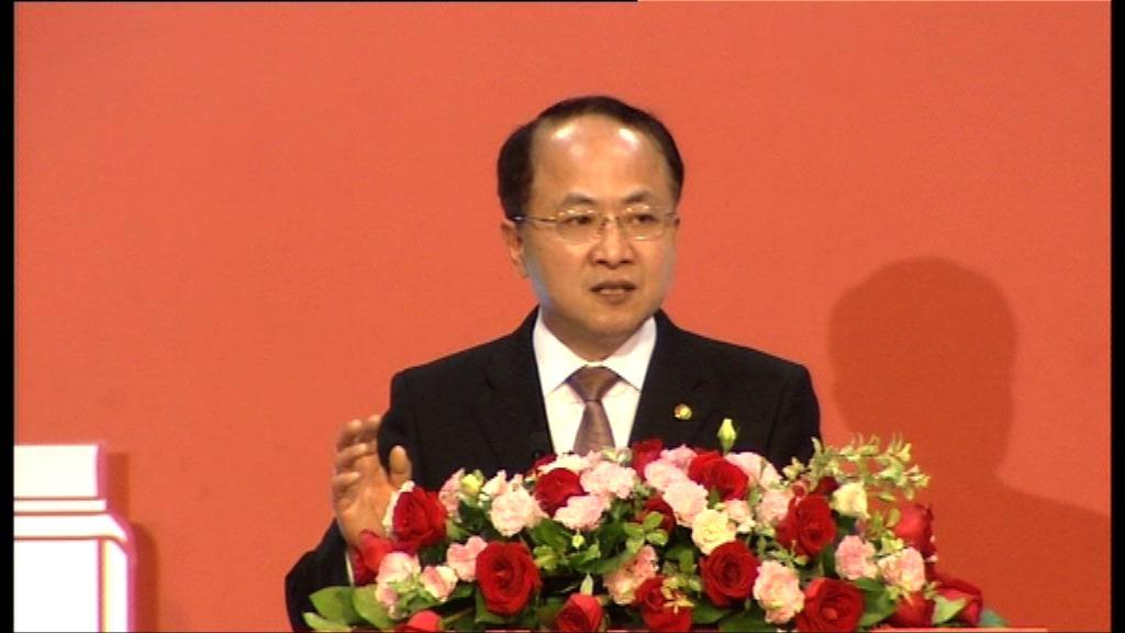王志民:加強憲法教育否則出現亂象