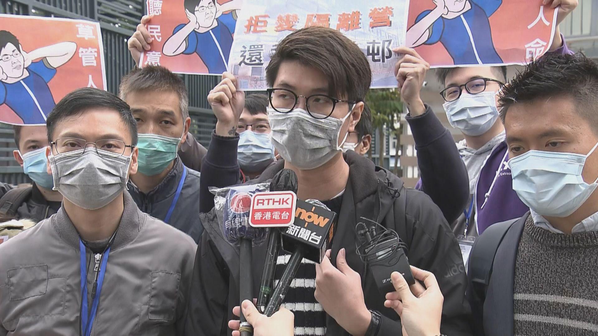 徐德義出席區議會承認駿洋邨作檢疫中心決定倉促