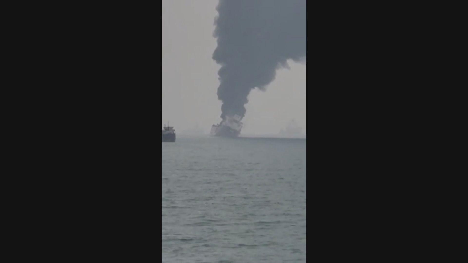 貨輪南丫島對開起火 一人死亡